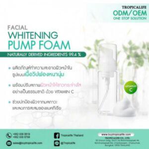 FACIAL WHITENING PUMP FOAM (99.4% Natural) 1000g