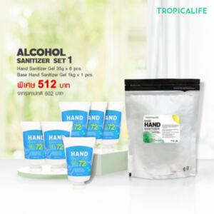 ALCOHOL SANITIZER SET-1