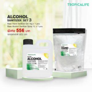 ALCOHOL SANITIZER SET3