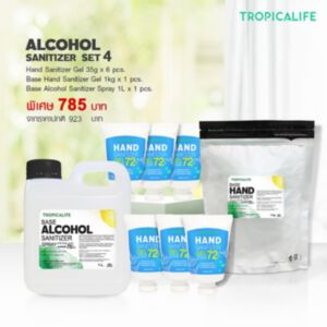 ALCOHOL SANITIZER SET4