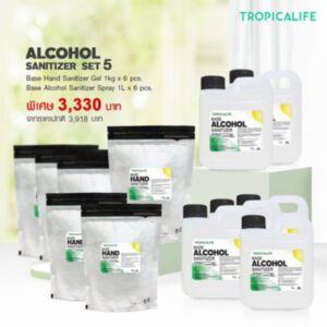 ALCOHOL SANITIZER SET5