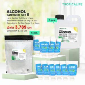 ALCOHOL SANITIZER SET6