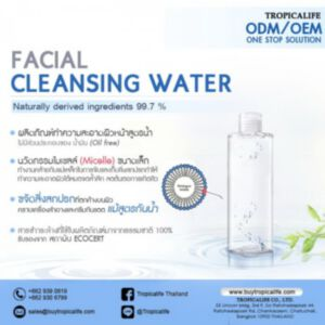 FACIAL CLEANSING WATER (99.7% NATURAL)