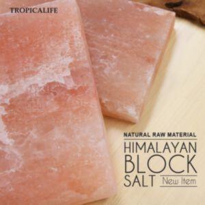 HIMALAYAN BLOCK SALT (เกลือหิมาลายันแบบแผ่น) - 8x12x1.5inch