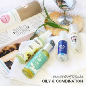 OILY & COMBINATION SKIN FACIAL SET