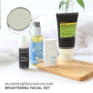 BRIGHTENING FACIAL SET