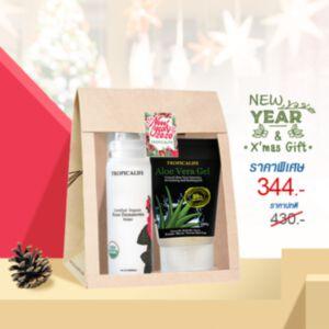 New Year & Xmas Gift 3