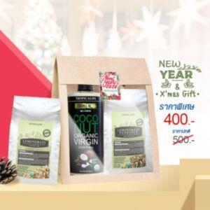 New Year & Xmas Gift 4
