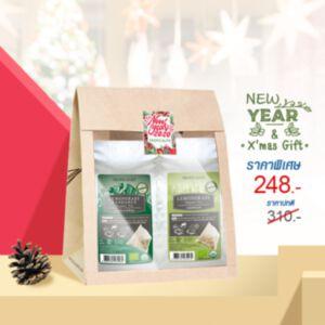 New Year & Xmas Gift 5