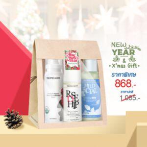 New Year & Xmas Gift 8